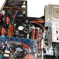Vnitřní uspořádání počítače